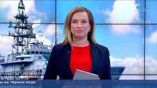 Смотреть видео Новости = 2018-02-07 = Санкт-Петербург = 15:00 онлайн