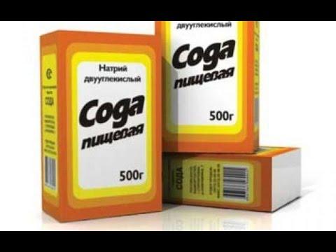 Подагра - народное лечение подагры народными средствами и