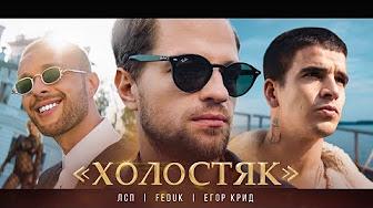 Russische Charts