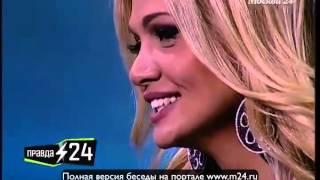 Виктория Лопырева: «У меня никогда не было романтических отношений с представителями этого вида спор