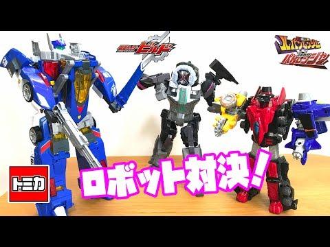 なりきり仮面ライダージオウ!ロボット対決だ!タイムマジーンと戦うのはルパンカイザーとトミカハイパーブルーポリス!?