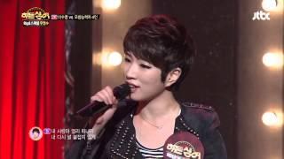 #7/20 히든싱어(Leesooyung cover) Big4 Special