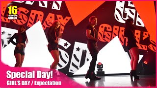 3-6 Special Day!Girl's Day(걸스데이) Expectation(기대해) dance cove…