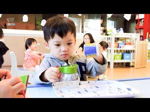 台北市中山區愛美加托嬰中心