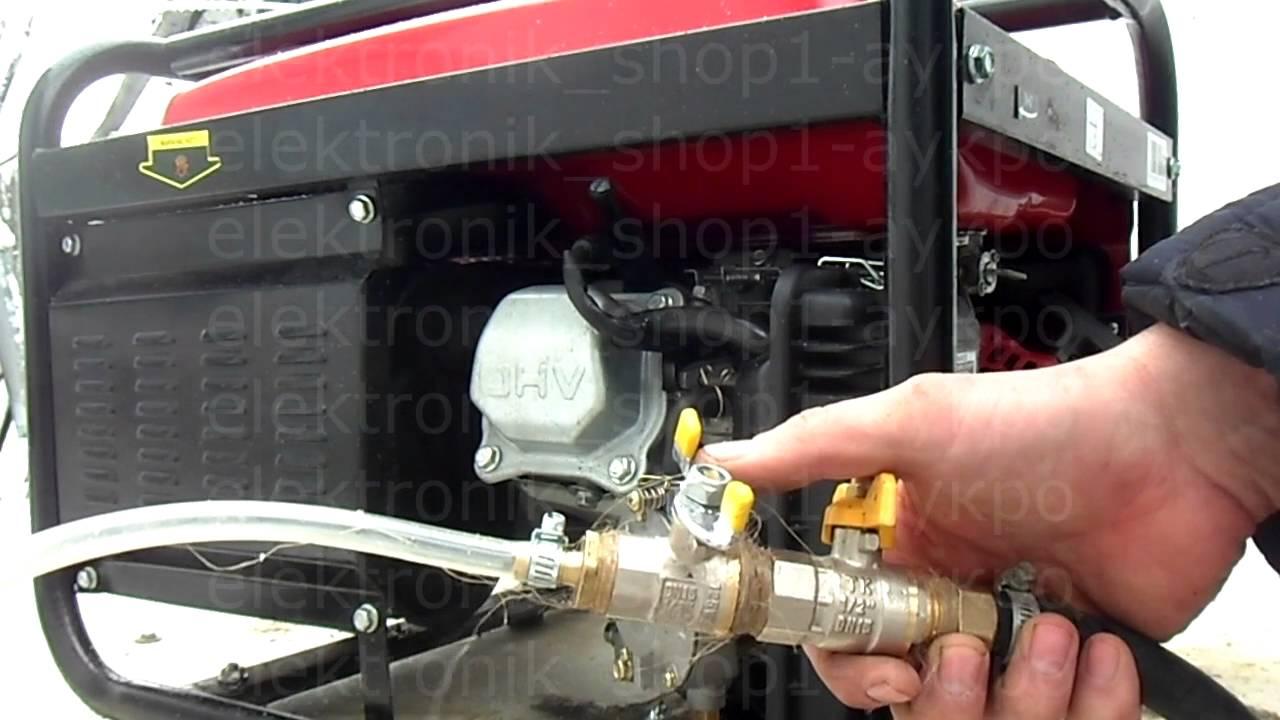 как переделать карбюратор бензиновый генератор на природный газ