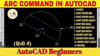 Arc Command || How to Draw Arc in AutoCAD || Draw Arc with 11 Different Methods in AutoCAD