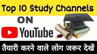 Top 10 Online Study Channel on YouTube for Competitive Exams | Govt. Job Preparation Youtube Channel