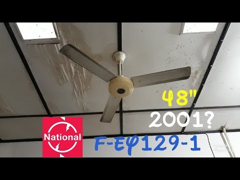 "48"" National industrial ceiling fan"