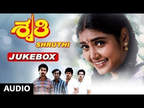 Shruthi Jukebox  Shruthi Kannada Movie Songs  Sunil, Shruti  Kannada Old Songs  Dwarakish