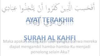 Qs 1810 Surah 18 Ayat 10 Qs Al Kahfi Tafsir Alquran