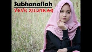 Sholawat Ya Asyiqol Mustofa by Veve Zulfikar
