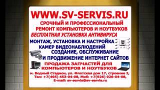 видео Официальный ремонт и настройка Macbook и iMac в Москве без выходных