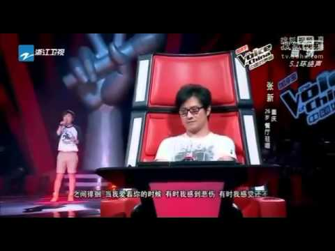 """Amazing Cover of """"Fallin"""" by Alica Keys by Chinese boy on Voice of China"""