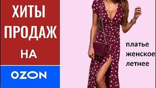Платье BRAND летнее женское 2021 года