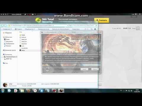 Как скачать и устонавить игра Mortal Kombat 9