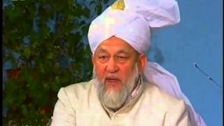 Urdu Tarjamatul Quran Class #149, Surah Bani Isra'il 102-112, Islam Ahmadiyyat