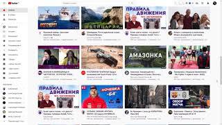 продвижение в Youtube своими руками, Как набрать просмотры