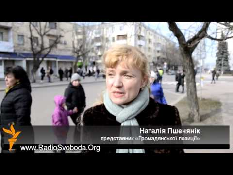 Луганська ОДА захоплена