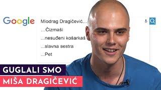 Miša Dragičević: Snimanju eksplicitnih scena pristupam profesionalno! | GUGLALI SMO | S01E30