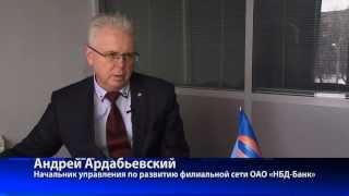 видео Расчетно кассовое обслуживание (РКО) юридических лиц