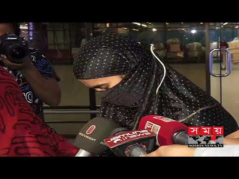 সৌদি থেকে ফিরলো নির্যাতিত আরো ৭৮ জন নারী শ্রমিক | Saudi Arabia Immigrant BD Women | Somoy TV