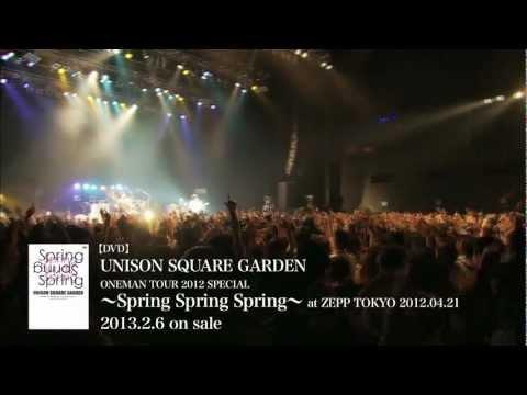 UNISON SQUARE GARDEN ONEMAN TOUR 2012 SPECIAL ~Spring Spring Spring~ at ZEPP TOKYO 2012.04.21