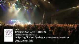 UNISON SQUARE GARDEN 1st LIVE DVD「UNISON SQUARE GARDEN ONEMAN TOUR...