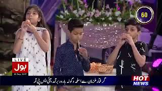 Game Show Aisay Chalay Ga  2nd September 2017  Eid ul Adha Special Game Show with Nabeel