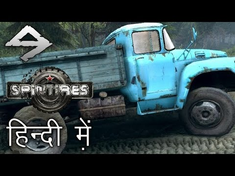 "SPINTIRES : River Map || Hindi (हिंदी) Gameplay #9 : Indian Gamer ""SHOW LOVE FOR MY BOY - BLUE"""