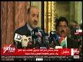 الآن | مؤتمر صحفي لتيار الغد السوري لكشف بنود اتفاق ريف حمص الموقع برعاية مصر