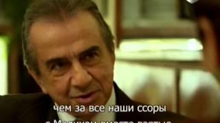 Карадай 96 серия (145). Русские субтитры