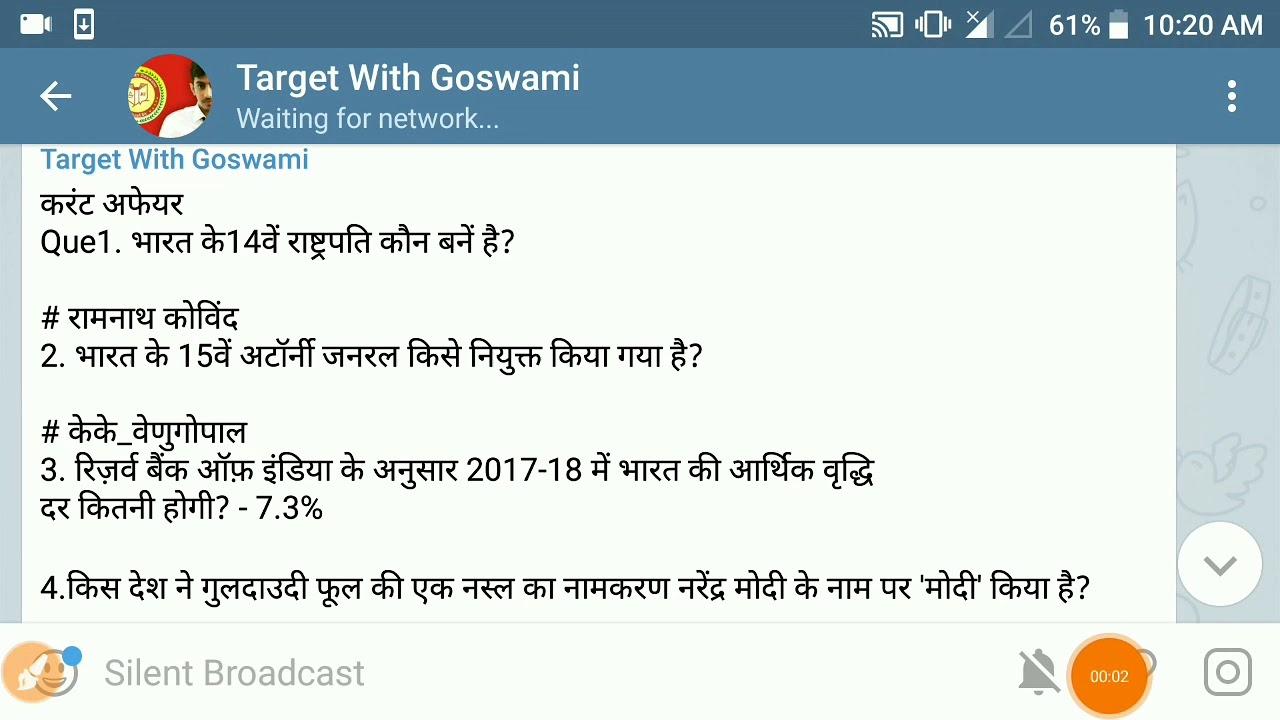 The hindu pdf telegram channel