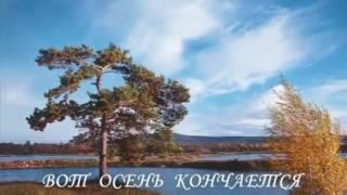 Аркадий КОБЯКОВ ==  Ивушки==КЛИП