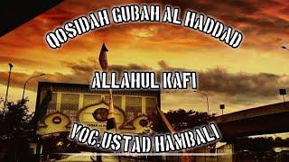 Sholawat Gubah Al Haddad    Allahul Kafi Rabbunal Kafi Lirik Voc Ustadz Hambali (Part 1)