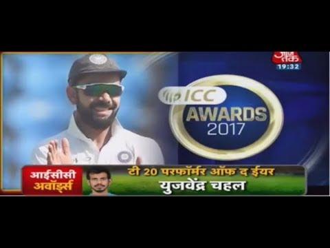 Kohli gets Two ICC Awards | Ind vs SA Test Series 2018