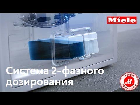 Видеообзор стиральной машины Bosch WAT24442OEиз YouTube · С высокой четкостью · Длительность: 48 с  · Просмотры: более 6000 · отправлено: 24/01/2017 · кем отправлено: М.Видео