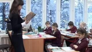 Урок литературного чтения в 3 классе - Ю.С. Поликутина, учитель прогимназии № 1644 ЮЗАО г. Москвы