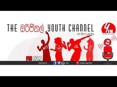 Mage Hodama Yaluwa Y - Y FM Jingle (මගෙ හොදම යාලුවා Y) - NEW