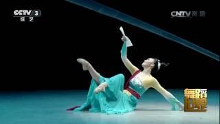 Beautiful Chinese Classical Dance【18】《如意娘》720p