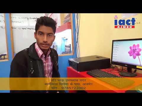 Best Computer Networking institutes kishangarh