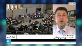 ...أزمة الديون اليونانية: ماذا بعد تصويت البرلمان الألم