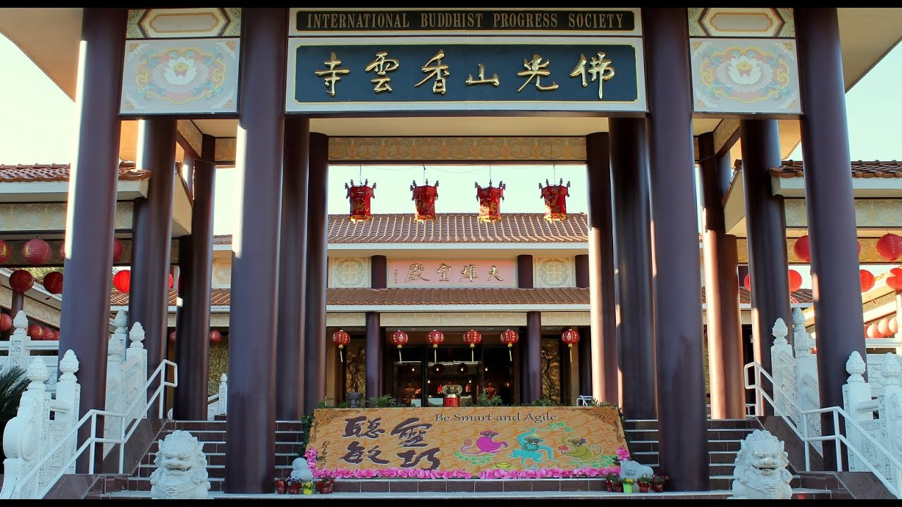2015 ibps austin xiang yun temple highlights youtube for Best places to get married in austin