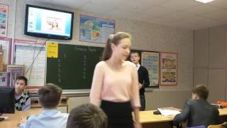Лазина Н.И. Урок наоборотанглийского языка. 7 класс.