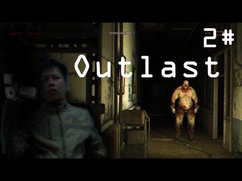 CLOSE THE DOOR! - Outlast (Long Gameplay) - Part 2
