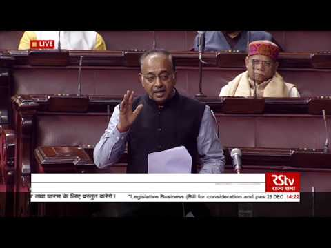 Sh. Vijay Goel's Speech