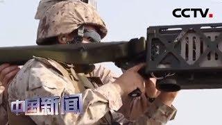 [中国新闻] 美售台武器严重损害台海和平稳定 中方坚决反对 | CCTV中文国际