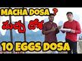 10 Egg Dosa | Macha Dosa |Tirupati Famous Dosa