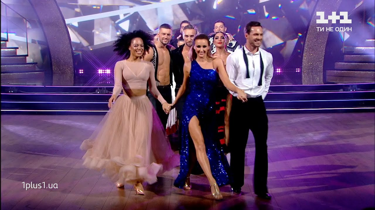 Танці з зірками 7 сезон 9 выпуск  от 25.10.2020