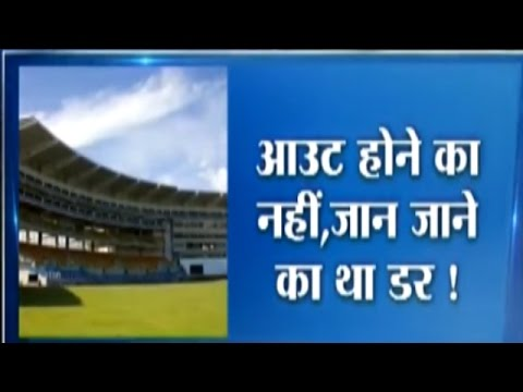 Cricket Ki Baat: Deadly Pitch of Sabina Park Kingston Jamaica Waiting for Team India