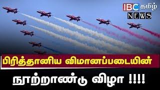 Vimaana Padaiyin Vizha | IBC Tamil Tv